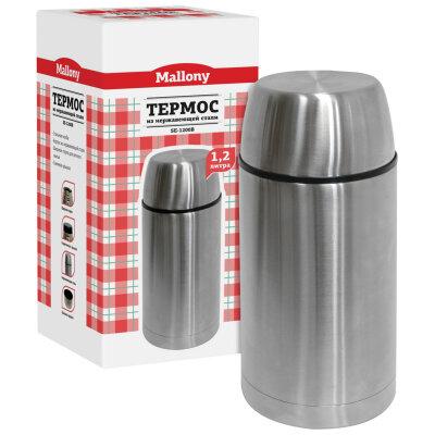 Термос суповой 1.2 л Mallony SE-1200B