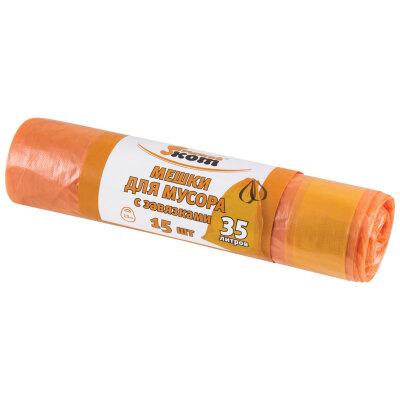 Пакеты для мусора с завязками на 35 л Рыжий КОТ 15 шт в рулоне, Оранжевый полиэтилен