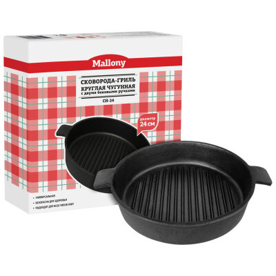Сковорода гриль Mallony CH24 чугунная 24 см 2 боковые чугунные ручки