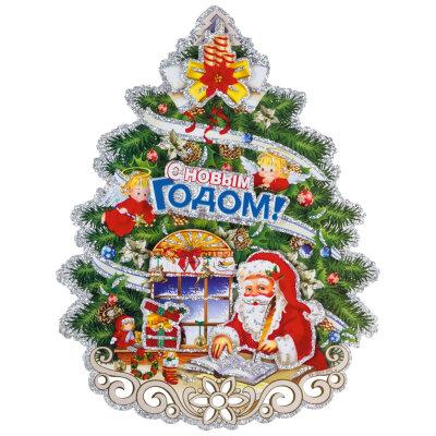 "Наклейка новогодняя 32х24 см ""Елочка новогодняя малая"" с эффектом 3D"