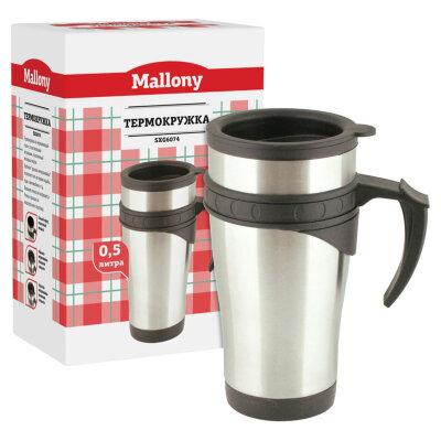 Кружка термос для питья 0.5 л Mallony SXG-6074 с ручкой