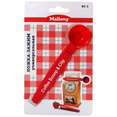 Ложка с зажимом для кофе Mallony SC-1 16 см