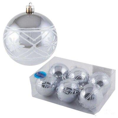 Набор новогодних шаров SYCBF817-123 6 штук 8 см серебристые с рисунком