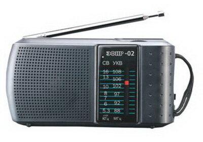 Радиоприемник Эфир-02, бат. 2*АА (не в компл.)