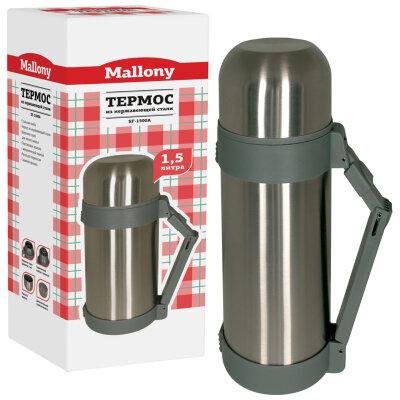 Термос 1.5 л Mallony SF-1500A ручка широкое горло