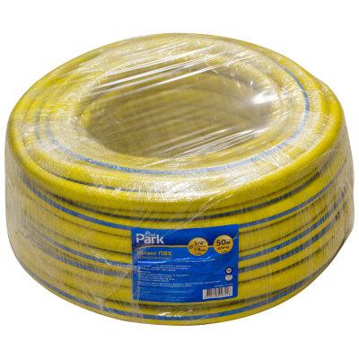 Шланг для полива ПВХ армированный 3/4 дюйма 50 м PARK+, желтый