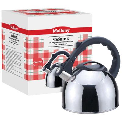 Чайник для плиты Mallony MAL-042-С 2.5 литра со свистком