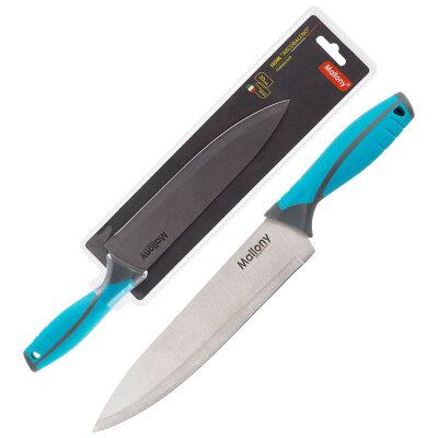 Нож поварской ARCOBALENO MAL-01AR 20 см с прорезиненной рукояткой