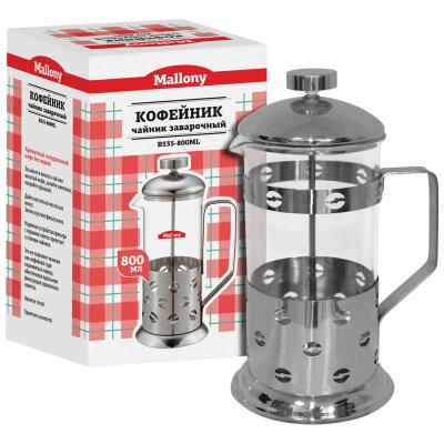 Заварочный чайник пресс 800 мл Caffè B535-800ML для кофе