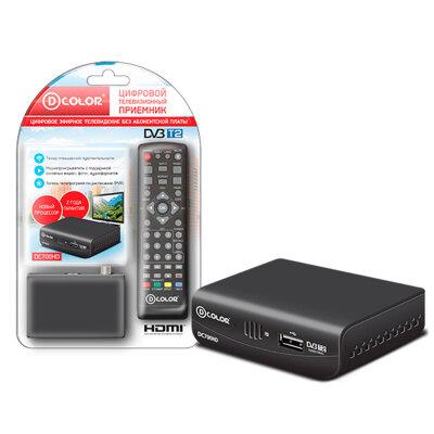 Ресивер цифровой телевизионный D-COLOR DC700HD, DVB-T2
