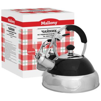 Чайник со свистком 2.5 л Mallony MAL-046 Черный капсулированное дно