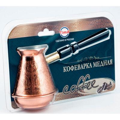 Кофеварка медная 550 мл Турчанка со съемной ручкой