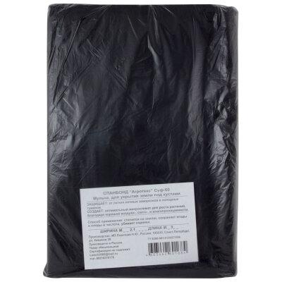 Спанбонд 60 г м2 черный укрывной 1.6х6 м