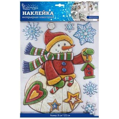 Наклейка новогодняя виниловая на окно REX3205V Снеговик 35x27.5 см