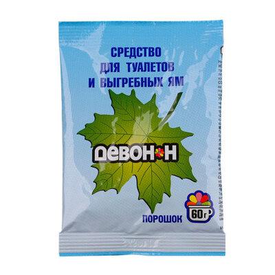 Девон-Н Порошок  60 грамм для уничтожения вони и бактерий в туалетах, выгребных ямах и септиках