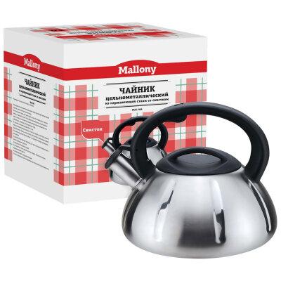 Чайник Mallony MAL-066 для плиты 3 л цельнометаллический, матовый, со свистком