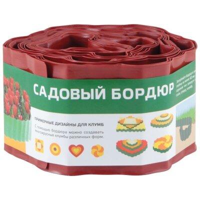 Бордюр садовый для газонов, грядок, клумб Park(С) H=10 см L=9 м красный