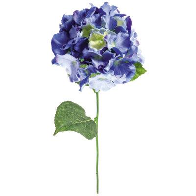 Искусственный садовый цветок для декора Гортензия из пластика и ткани 70 см