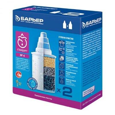 Кассета Барьер 4 СТАНДАРТ (х2) картридж  2 шт в упаковке