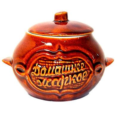 Горшок для запекания в духовке глиняный 0.5 л, Рыжий КОТ коричневый