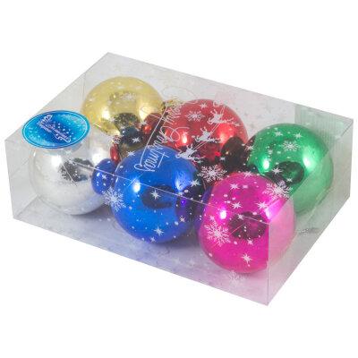 Комплект из 6 новогодних елочных шаров 6 см SYCB17-630