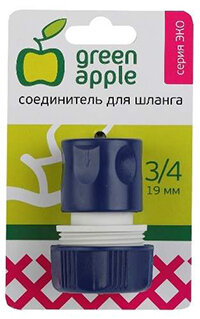 "Коннектор для поливочного шланга на 19 мм 3/4"" Green Apple GAES20-06"