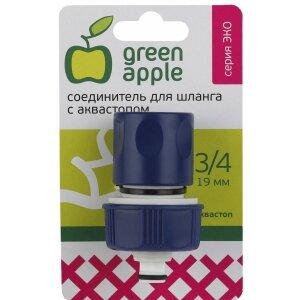"""Green Apple GAES20-07 Соединитель для поливочного шланга с аквастопом на 3/4"""" 19 мм, пластик"""