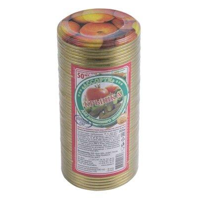 """СКО 1-82 """"Ассорти"""" Крышка металлическая для закатки стеклянных банок лакированная 50 шт в упаковке Челябинск"""