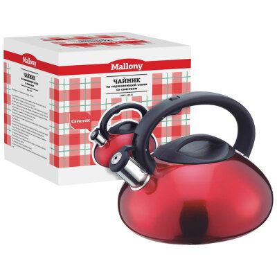 Чайник со свистком 3 л Mallony MAL-103 красный