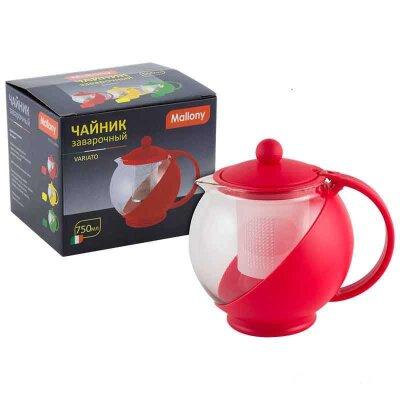 Чайник заварочный Mallony Variato 750 мл из жаропрочного стекла