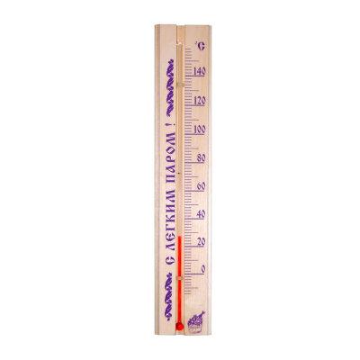 """Термометр для бани и сауны """"С легким паром"""" ТБС-41 в пакете"""