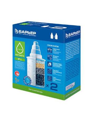 Кассета Барьер 6 (х2) картридж жесткость 2 шт в упаковке ресурс 350 л