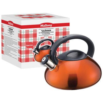 Чайник нержавеющий 3 л Mallony MAL-104 оранжевый со свистком