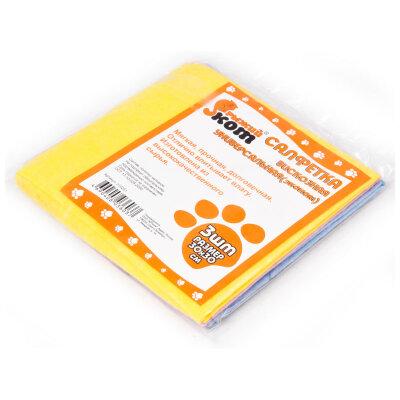 Вискозные салфетки 3 шт 30х30 см Рыжий Кот Эконом желтые
