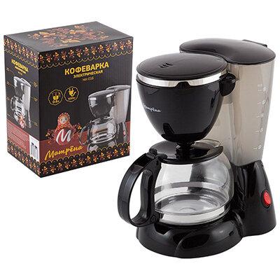 Кофеварка капельная МАТРЁНА MA-016 черная 550 Вт 600 мл