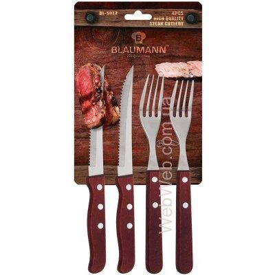Набор из 2 вилок и 2 ножей для стейка с деревянной ручкой Blaumann BL-5012