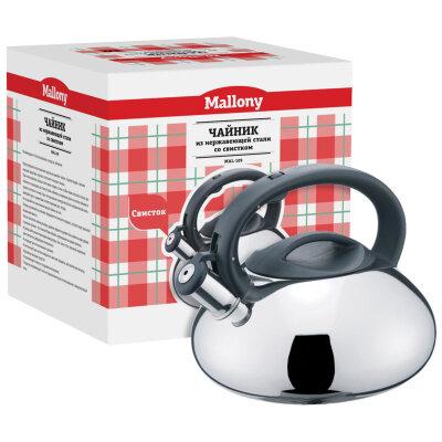 Чайник 3 л нержавеющая сталь Mallony MAL-109 полированный со свистком