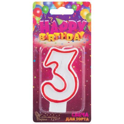 Свеча цифра для торта 3 из парафина размер 5х7.5х1.2 см