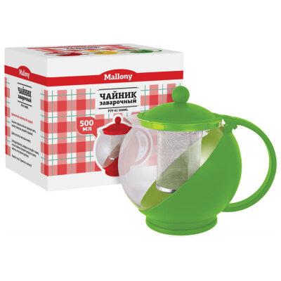 Mallony PTP-01-500ML Чайник заварочный из жаропрочного стекла 500 мл  цвета в ассортименте