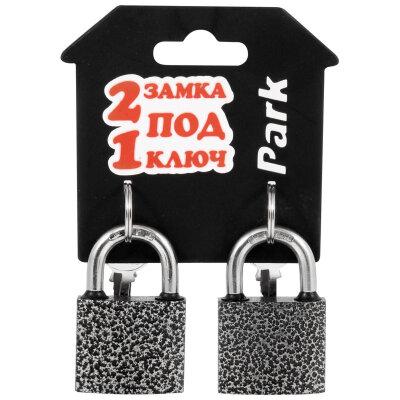 PARK BC3P40/BC3P40 Замки навесные 40 мм две штуки под один ключ, металлические