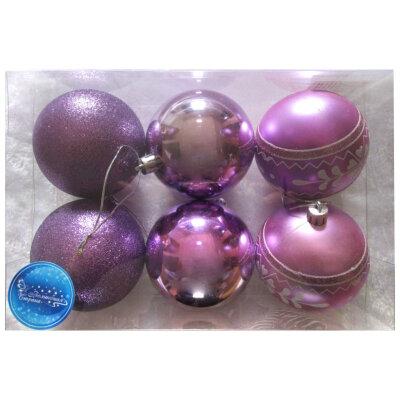 Набор матовых и глянцевых шаров на елку 8 см SYCB17-315  6 шт , Фиолетовые