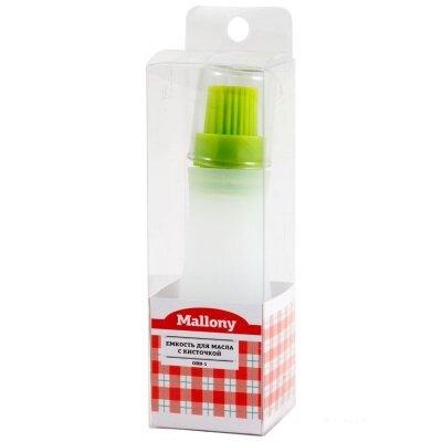Кисточка силиконовая с емкостью для масла CAPACITA Mallony 4х13 см