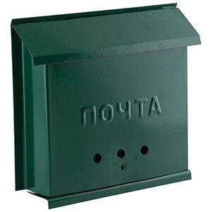 """Уличный почтовый ящик для частного дома """"Письмо"""" 24х21х5 см с замком-защелкой"""