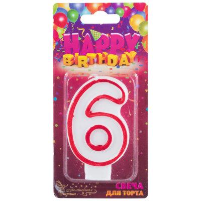 Свеча цифра для торта 6 парафиновая размер 5х7.5х1.2 см