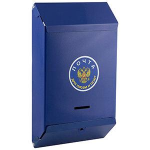 """Уличный почтовый ящик для дома """"П/я"""" 31х21х5 см под навесной замок"""