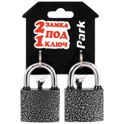 PARK BC3P50/BC3P50 Замки навесные 50 мм 2 шт под один ключ, металлические