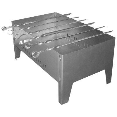 """Ж-241 """"Супер"""" Мангал разборный для пикника с 6 шампурами 500х240х300 мм, низкий"""