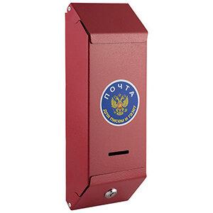 """Ящик почтовый уличный внутренний """"Столбик"""" 12х32х5 см со встроенным замком"""