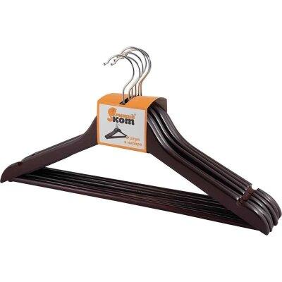 Набор вешалок деревянных цвет венге W2-P-DS/6 эконом 6 штук Рыжий КОТ