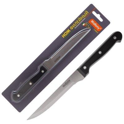 Нож филейный 12.7 см CLASSICO MAL-04CL Mallony нержавеющая сталь пластиковая рукоятка